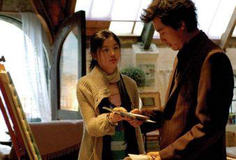 Deiji (2006)