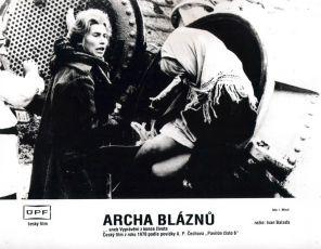 Archa bláznů (1970)