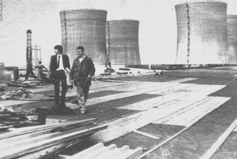 Atomová katedrála (1984)