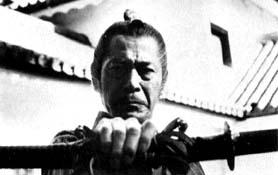 Šogun (1980) [TV seriál]