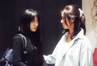Noční můra (2000)