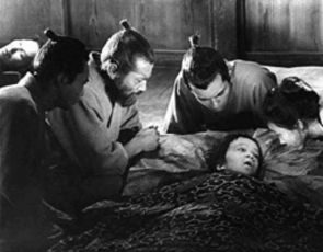 Rudovous (1964)
