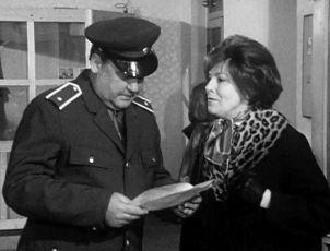 Automobilová dramata (1974) [TV epizoda]