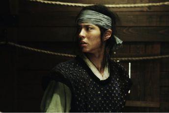 1597: bitva u Myeongryang (2014)
