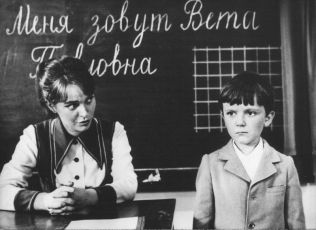Chlupáč a špunt (1974)