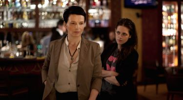 Sils Maria (2014) [2k digital]