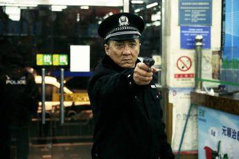 Jing cha gu shi 2013 (2013)