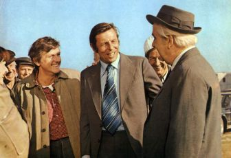 Na koho to slovo padne (1980)