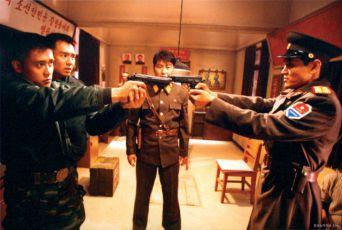 Pohraniční pásmo (2000)