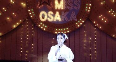 Miss Osaka (2021)