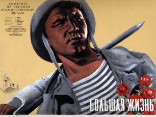 Velký život (1939)