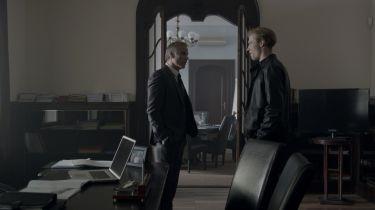 Spravedlnost (1/3) (2017) [TV epizoda]