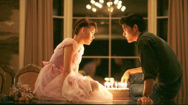Šestnáct narozeninových svíček (1984)