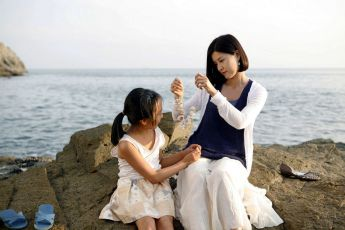 Případ Kim Bok-nam (2010)
