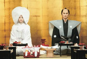 Kuchyň samurajů (2013)