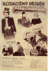 Rozkošný příběh (1936)