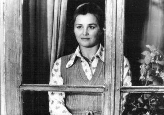 Cizí (1977)