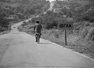 Vesničan na kole (1974)