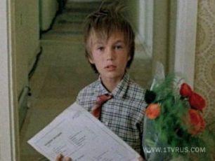 Sinus (1985)