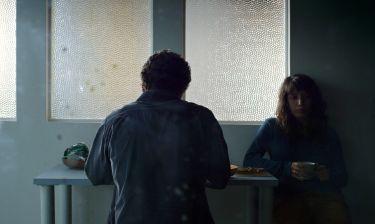 Desterro (2019)