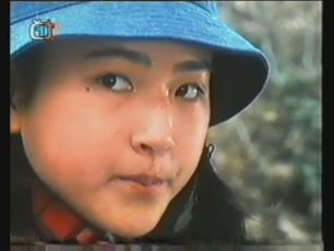 Goro, bílý pes (1979) [TV seriál]