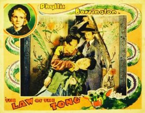 The Law of the Tong (1931)