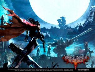 Žalozpěv Cerberus: Final Fantasy VII (2006)
