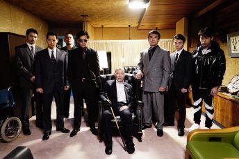 Hatsukoi (2019)