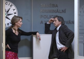 Kriminálka Anděl (2008) [TV seriál]