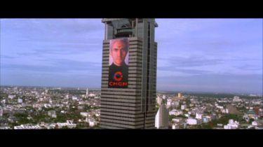 Zítřek nikdy neumírá (1997)