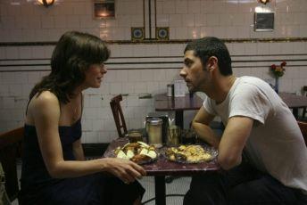 Lámaná angličtina (2007)