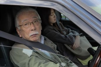 Rin Takanashi, Tadashi Okuno