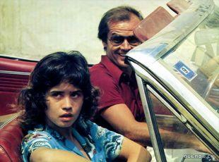 Povolání: reportér (1975)