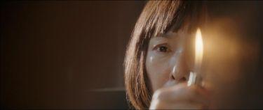Hee (2016)