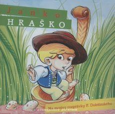 Janko Hraško (1981) [TV seriál]