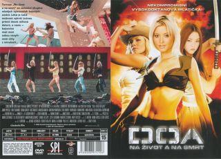 DOA: Na život a na smrt (2006)