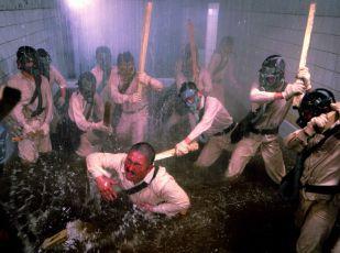 Hei tai yang 731 (1988)