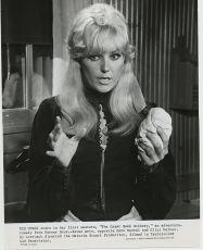 Ostře sledovaná banka (1969)