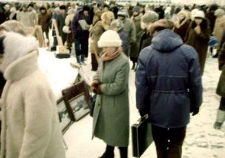 Zapomenutá melodie pro flétnu (1987)