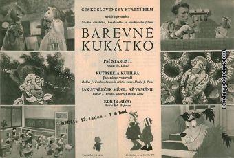 Psí starosti (1954)
