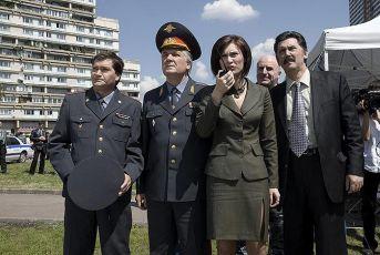 Gorjačije novosti (2009)