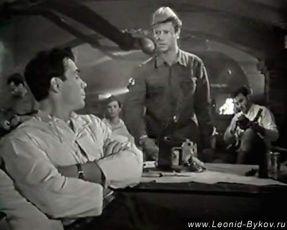 U sedmi větrů (1962)