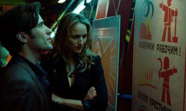 Reklama (2012)