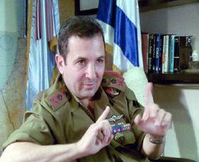 Tsahal (1994)