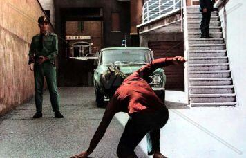 Policie se dívá (1973)