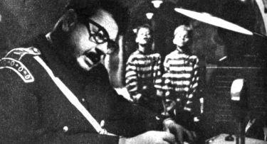 Automat na přání (1968)