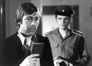 Město nic neví (1975)