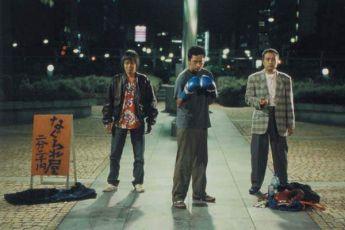 Zaječí srdce (2002)