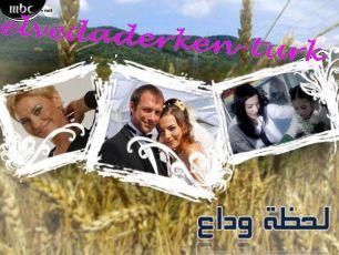 Elveda derken (2007) [TV seriál]