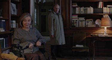 Láska (2012)